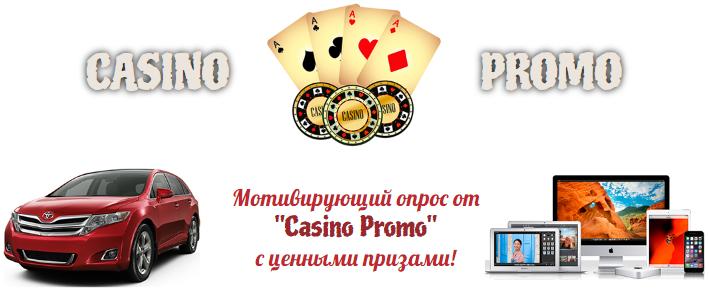 Заработать на казино не лохотрон скололаз игровые автоматы