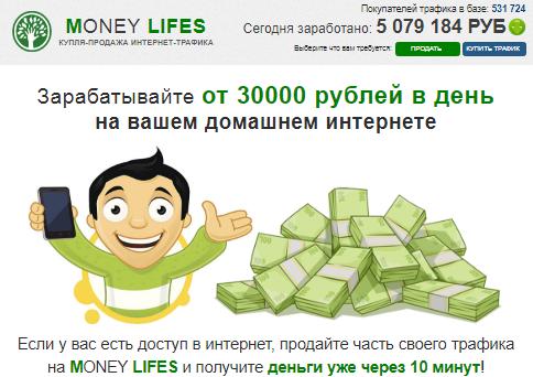 На чем можно заработать продавая в интернете